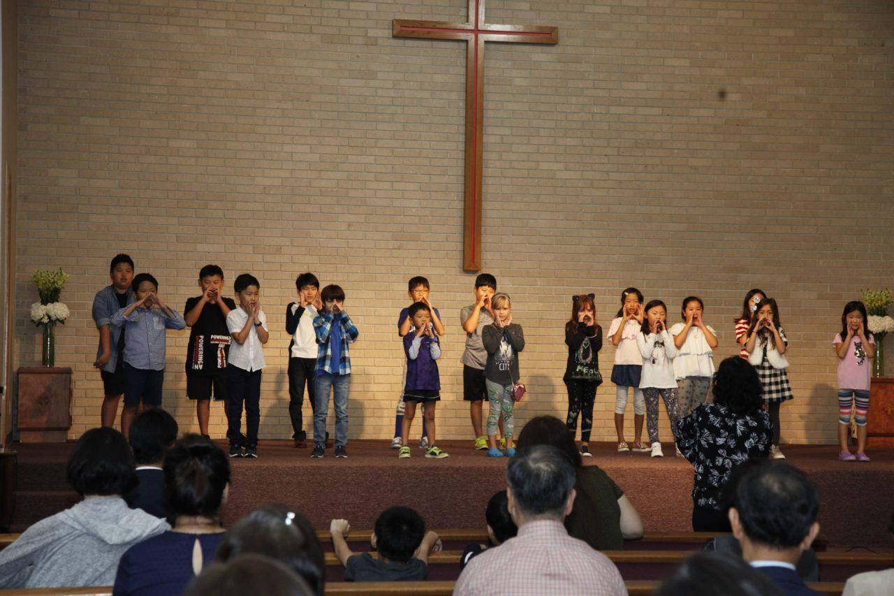 설립 23 주년 기념 예배