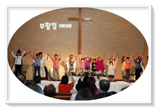 성금요 예배 및 부활주일 예배